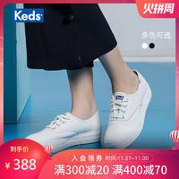 Keds旗舰店女鞋秋季新品皮质低帮小白鞋厚底松糕鞋单鞋WH55748-A