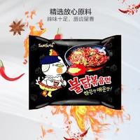 三养(Samyang)辣火鸡面 5连包 700g/袋 干拌面 泡面方便面 方便速食 韩国进口