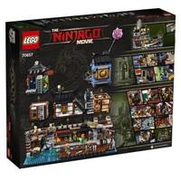 LEGO 乐高 幻影忍者系列 70657 幻影忍者城市码头