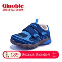 基诺浦 春款轻盈透气学步鞋男女儿童宝宝鞋防滑机能鞋TXG362 *2件