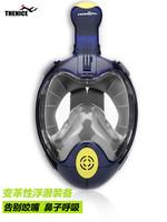 THENICE浮潜三宝面罩潜水镜全干式呼吸管儿童成人近视游泳装备