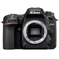 尼康单反相机D7500单机家用旅游自拍触摸屏官方高清数码照相机