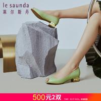 莱尔斯丹 2018春新款鱼嘴鞋中跟粗跟珍珠浅口女鞋 9M29802