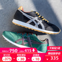 Onitsuka Tiger鬼塚虎运动休闲鞋复古慢跑鞋男潮流男鞋D3R0L-8060