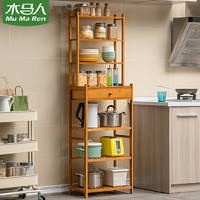 木马人厨房置物架夹缝间隙收纳储物角架蔬菜筐家用落地多层省空间 *2件