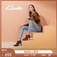 clarks其乐女鞋LainaJasmine英伦正装细高跟鞋系带靴子短靴踝靴