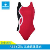AquaSphere游泳衣女 ABBY艾比 三角连体保守遮肚亲子温泉沙滩泳衣 *3件