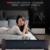 艾美特石墨烯踢脚线取暖器家用节能客厅速热电暖气大面积移动地暖