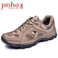 金猴正品男鞋迷彩鞋男男士春秋运动跑步鞋数码丛林07a作训鞋