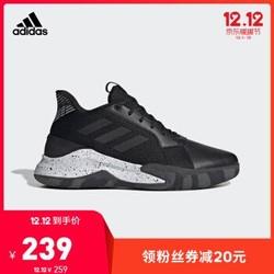 阿迪达斯官网adidas RUNTHEGAME男鞋运动鞋场上篮球鞋EE9647