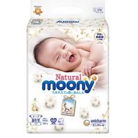 Moony 皇家系列Natural Moony 婴儿纸尿裤 NB90片
