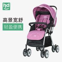 HD小龙哈彼婴儿推车轻便宝宝高景观推车可坐可躺折叠小推车好孩子