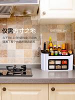 厨房置物架调味料收纳盒架子调料架调味品刀架用品油盐酱醋收纳架