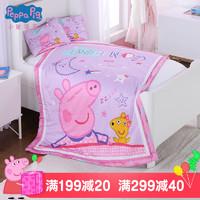 小猪佩奇儿童棉被枕头套装宝宝幼儿园卡通被子盖被
