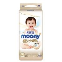 MOONY 极上通气 婴儿纸尿裤 M60片+L52