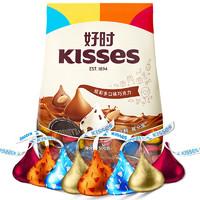HERSHEY'S 好时 Kisses 炫彩巧克力 多口味可选 500g
