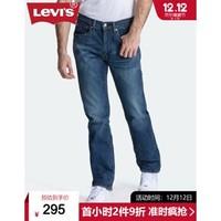 Levi's李维斯2019秋冬新品 经典五袋款男士505标准直筒牛仔裤00505-1820 深牛仔色 36/34