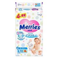 Merries 妙而舒 婴儿纸尿裤 L58片