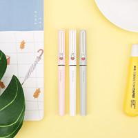 晨光直液式走珠笔0.5mm黑色碳素学生用可换墨囊芯水性签字考试专用速干笔可爱韩国小清新女米菲系列B1803