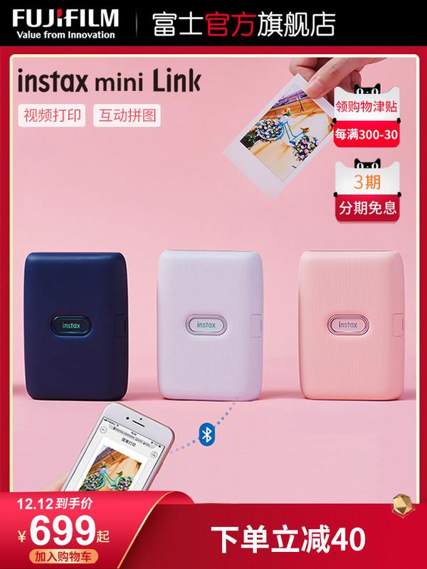FUJIFILM 富士 instax mini Link 便携照片打印机
