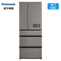 Panasonic 松下 NR-EE50TP1-S 多开门冰箱 (银色、498L、2级、变频)