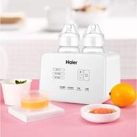 Haier 海尔 HBW-D02 婴儿双瓶温奶器