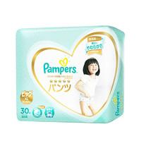 帮宝适Pampers 一级帮拉拉裤纸尿裤 XL30片 12kg-22kg