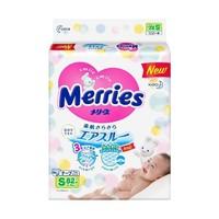 花王(Merries)日本进口纸尿裤 S82片