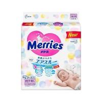 花王(Merries)日本进口纸尿裤 NB90片