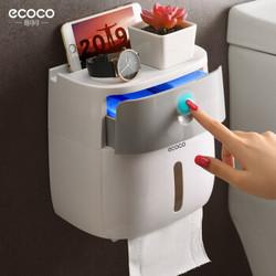 意可可(ecoco) 卫生间纸巾盒厕所卫生纸置物架厕纸盒免打孔防水卷纸筒创意抽纸盒 北欧灰+白