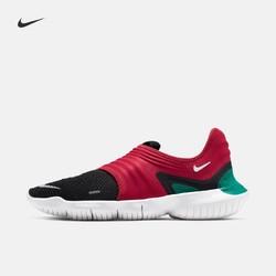 Nike耐克官方FREE RN FK 3.0 SF男/女跑步鞋夏季透气情侣鞋CD9270