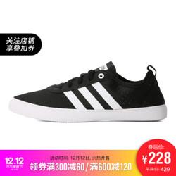 adidas阿迪达斯女子QT VULC 2.0 W网球文化网球鞋DB0162 DB1386 37 *4件