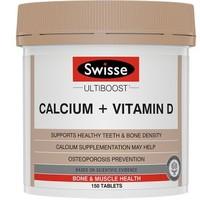 12日0:30、双12预告 : Swisse 瑞思 钙+维生素D片 150粒