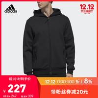 阿迪达斯官网adidas HTT DOUBLE KNIT男装运动型格针织夹克DW4590