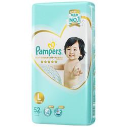 Pampers 帮宝适 一级系列 婴儿纸尿裤 L52片