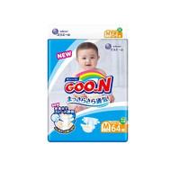 GOO.N大王维E系列中号婴儿纸尿裤尿不湿M号M64片(6kg-11kg)