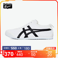 预售Onitsuka Tiger/鬼塚虎帆布鞋MEXICO66 D342男女一脚蹬休闲鞋