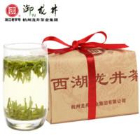御牌 绿茶 龙井茶 2019年新茶 小雅 250g *3件