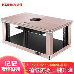 康佳(KONKA)取暖器家用 电暖桌 烤火茶几 遥控可升降 长方形 多功能快热炉 取暖桌 KNS-804(E)-R