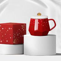 12日0点、双12预告 : COSTA 咖世家 咖啡杯 浪漫星河 355ml