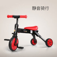 Pouch儿童折叠三轮车骑行滑行二合一免充气EVA轮轻便减震安全骑行