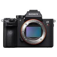 索尼(SONY)Alpha 7R III 单机身全画幅微单数码相机(约4240万有效像素 a7RM3/a7r3/a73)