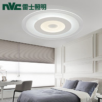 NVC 雷士照明  超薄5cm吸顶灯led卧室灯  20瓦