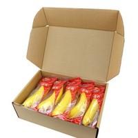 Goodfarmer 佳农 厄瓜多尔进口香蕉 2kg *3件