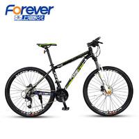 FOREVER 永久 27.5寸 27速 山地自行车 T02