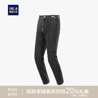 HLA 海澜之家 HKNAD3R121A 男士牛仔长裤