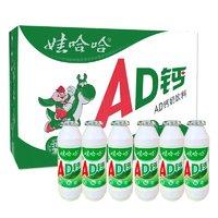 娃哈哈AD钙奶儿童酸奶饮料100g*24瓶