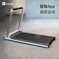Keep智能跑步机专业家用款室内健身专用家用跑步课程多功能加宽