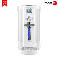 法格 TK-8005B 电热水瓶 5L 白色