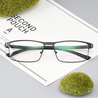 BAILINGGUIZU/白领贵族  商务半框防蓝光近视眼镜